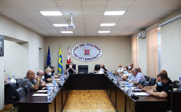 ქალაქ ფოთის მუნიციპალიტეტის საკრებულოს მე-11 გეგმიური სხდომა