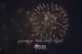 გილოცავთ ახალ 2021 წელს !