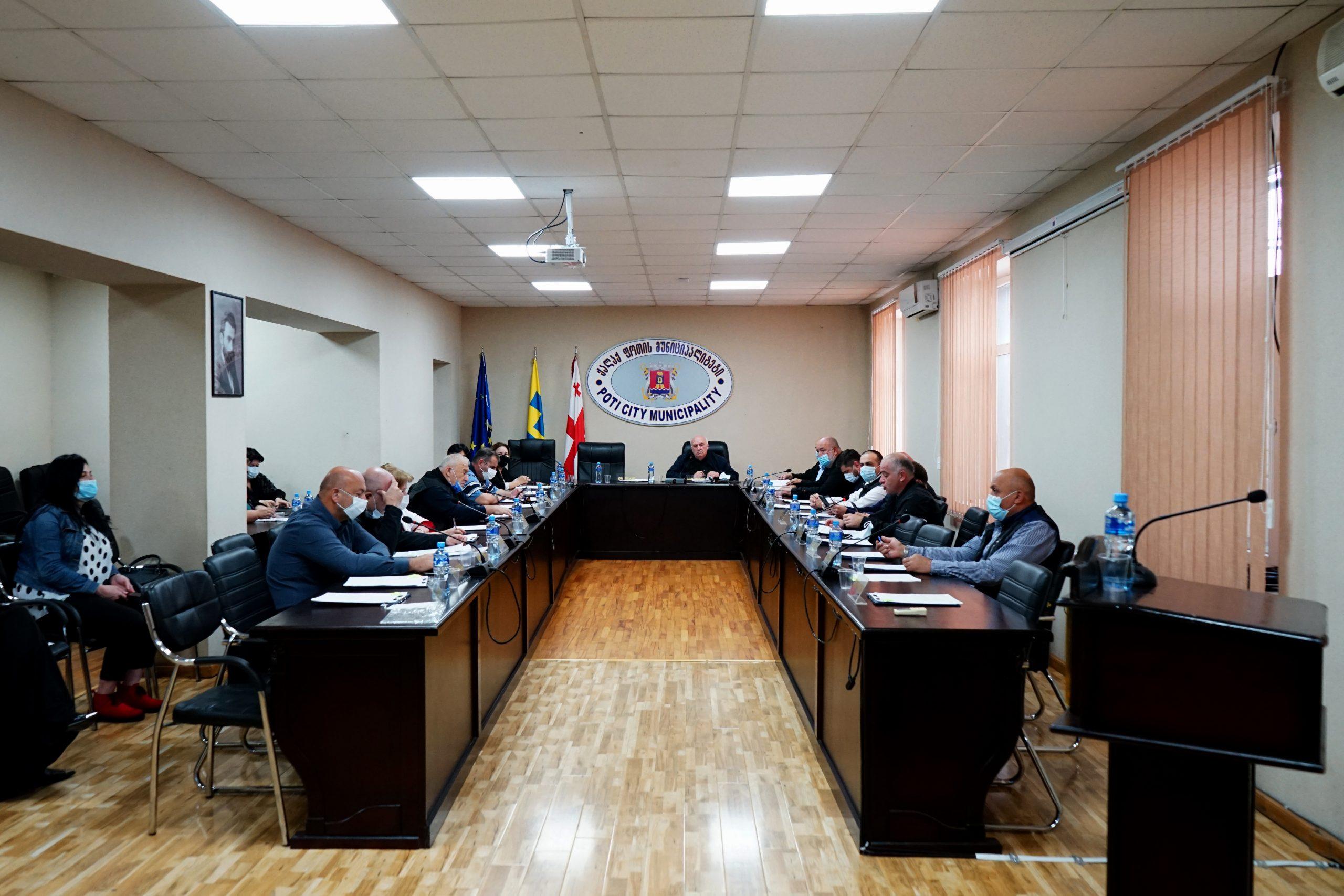ქალაქ ფოთის მუნიციპალიტეტის საკრებულოს მე-12 გეგმიური სხდომა
